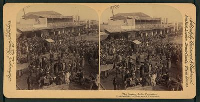 The bazaar in jaffa 1896