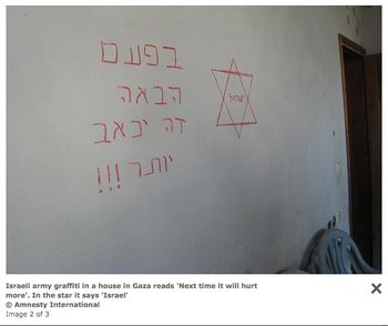 Israeli vandalism of gaza homes2_ai