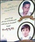 Jamil and ahmed ghazzawi