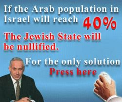 If the scary arabs reach 40 per cent