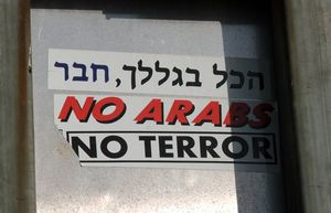 No_arabs