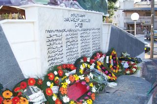 The Kafr Qasim memorial