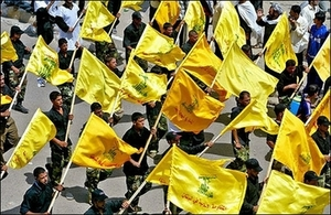 Yellow_wind_hizbullah_flag_2