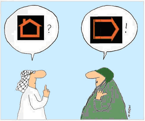 """""""A home for the Palestinians"""""""